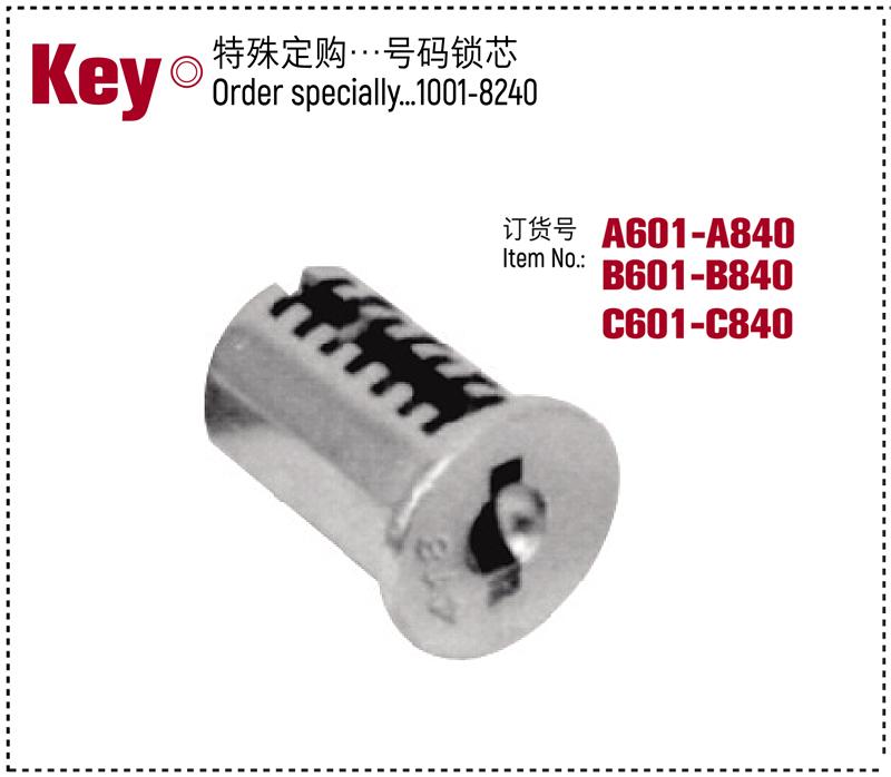 特殊定购(号码锁芯) A601-A840