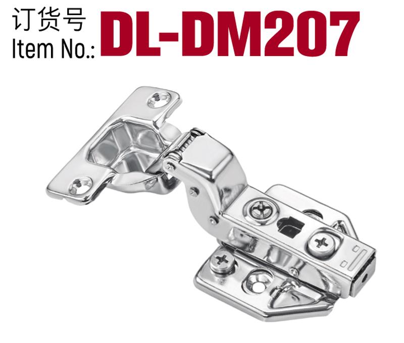 DL-DM207 大曲