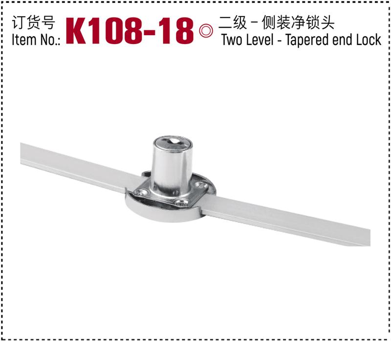 K108-18 二级侧装净锁头