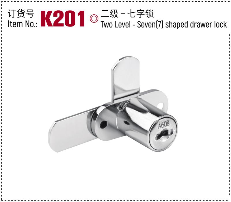 K201 二级七字锁