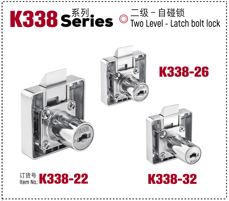 K338系列 二级自碰锁