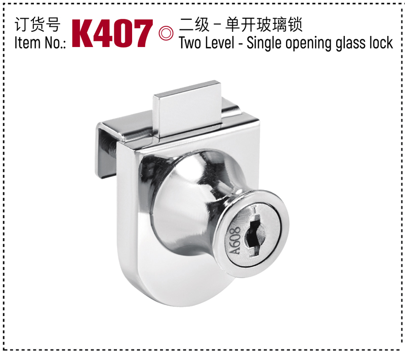 K407 二级单开玻璃锁